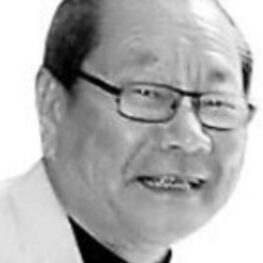 Ruddy Lee Honoury of Ph.D for Business Administration / Former President of Federation of Korean Canada Cultural Association 1987 to 1989